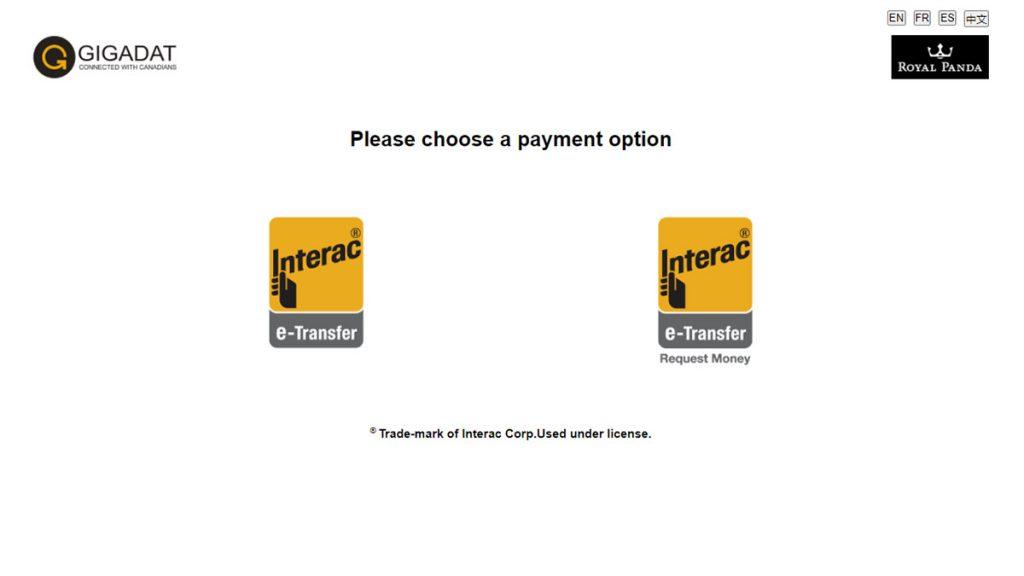 eTransfer deposit method choice screen